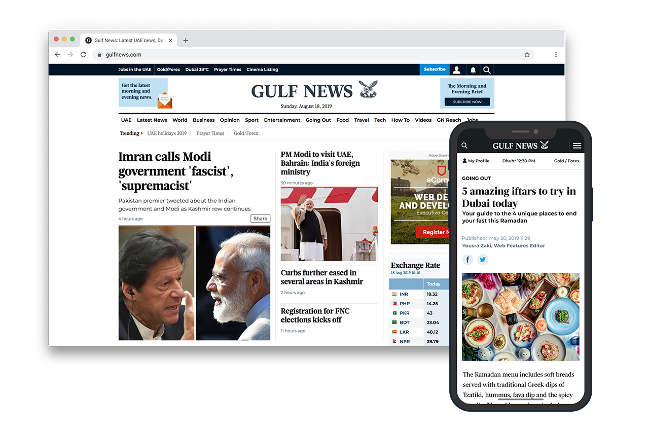 Gulf News dotcom website revamp